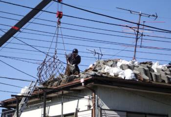 既存瓦の撤去作業