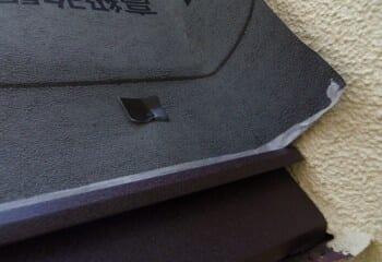 荒川区 屋根修理 ルーフィングシートを立ち上げる