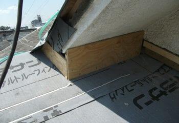 屋根の取り合い部 雨仕舞