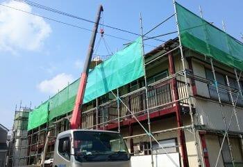 新座市 アパート屋根 改修工事 開始