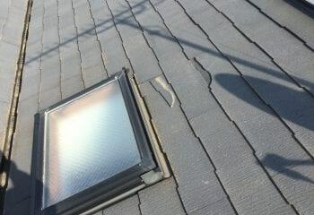 茅ヶ崎市 屋根の現場調査2