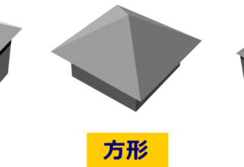 屋根の形2