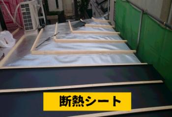 トタン屋根 断熱シート 断熱材