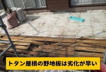 トタン屋根 野地板