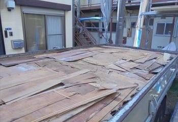 8.撤去した屋根下地材