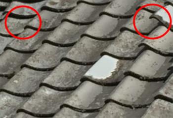 瓦のずれをシーリングで補修