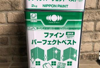 屋根塗装で使用した塗料