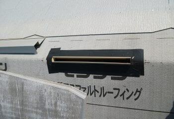 下葺き材(防水シート)