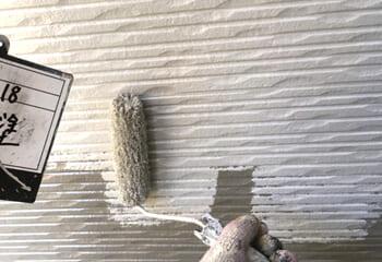 外壁塗装開始