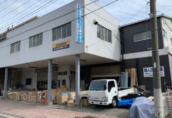 テイガクは自社倉庫が関東と関西で5拠点あります