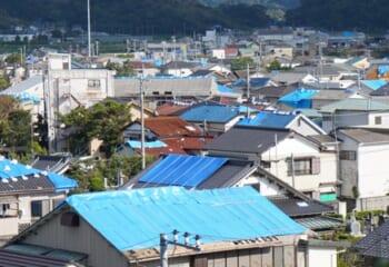台風15号により被災した住宅