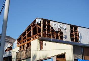 台風15号の屋根被害 全壊