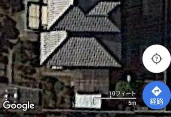 スマホから屋根を見たとき