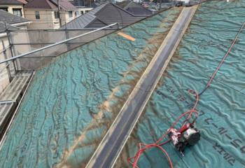 工事開始 古い屋根材の撤去