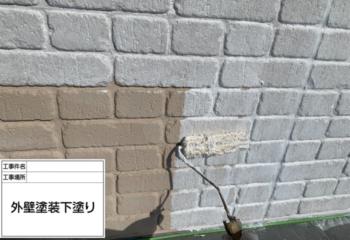 外壁の塗装開始