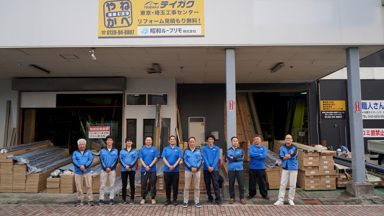 テイガク屋根修理は直接工事&直接契約の屋根・外壁修理業者