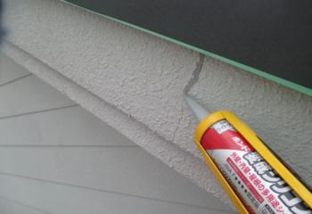 外壁のクラック(ひび割れ)補修