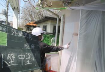 外壁塗装の手順