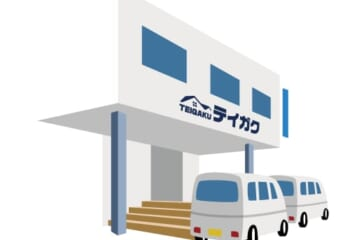 テイガクでは工事保証も付与しております