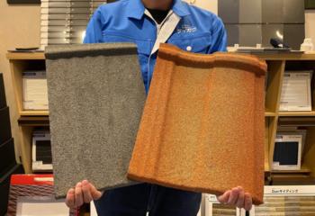 石粒付き鋼板の実物