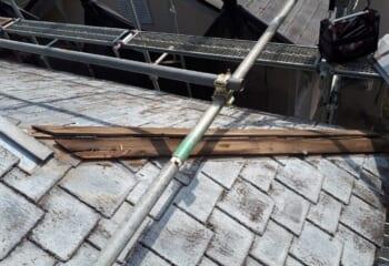 はじめの屋根の状態