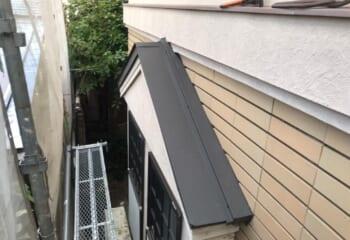 壁と屋根の取り合い部